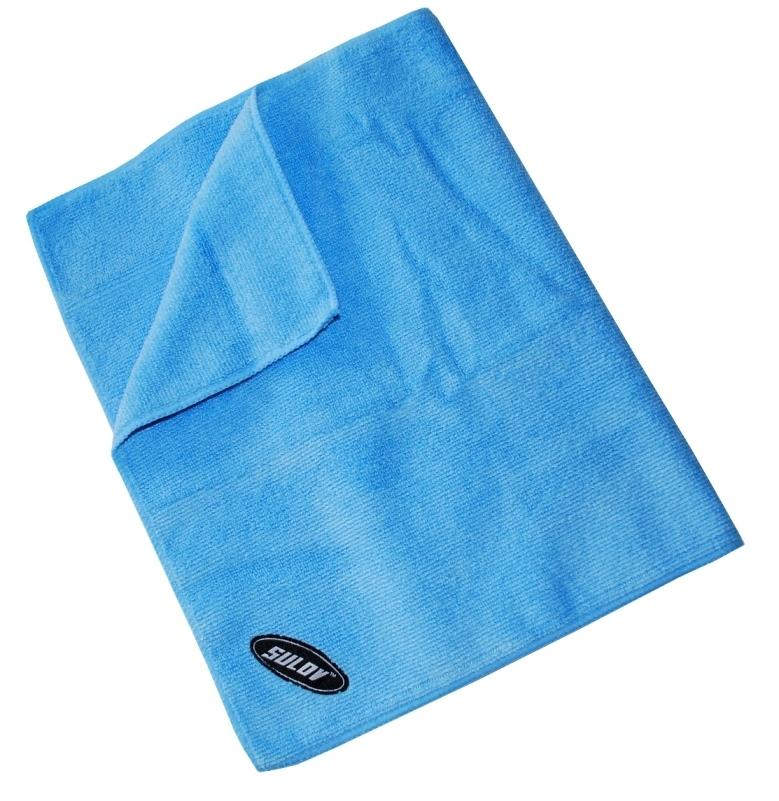 Rychloschnoucí ručník Kalahari 50x90cm modrý